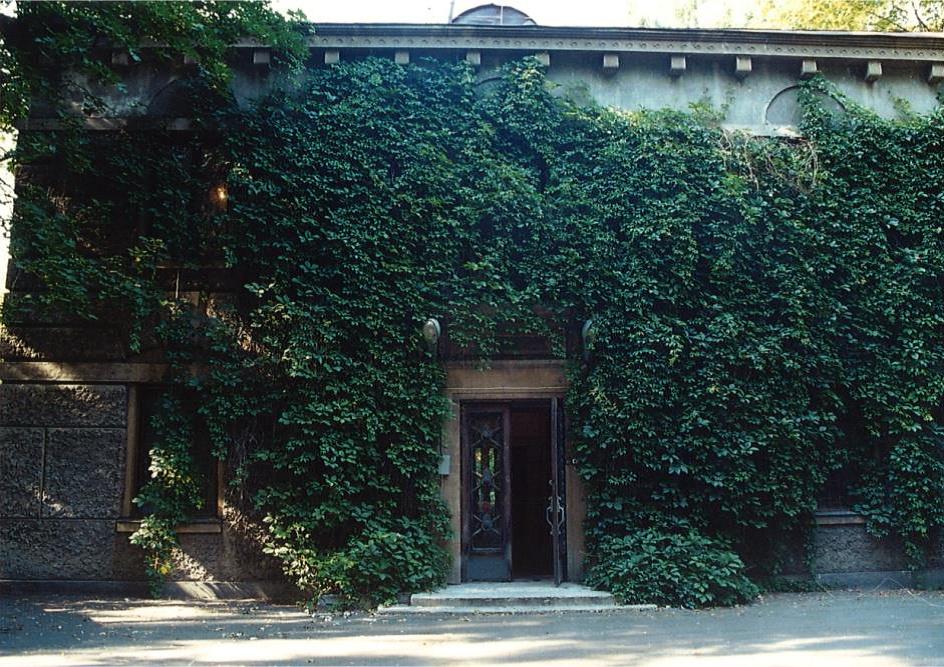 Дом-музей ПЛК